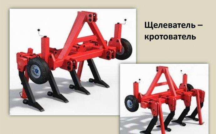 Машины для противоэрозионной обработки почв - презентация онлайн